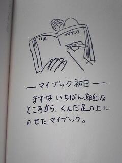 mybook050820