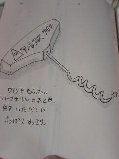 mybook050830