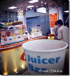 juicerbar