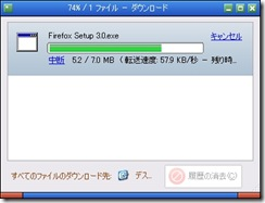 download_firefox
