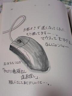 mybook050826
