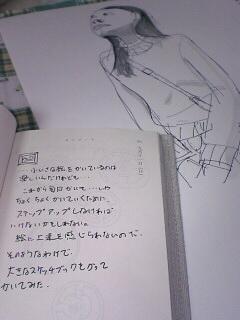 mybook050911