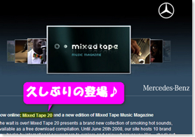 mixed_tape